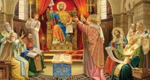 Чи не все одно як вірити? Про єресі, догмати і отців Першого Вселенського собору