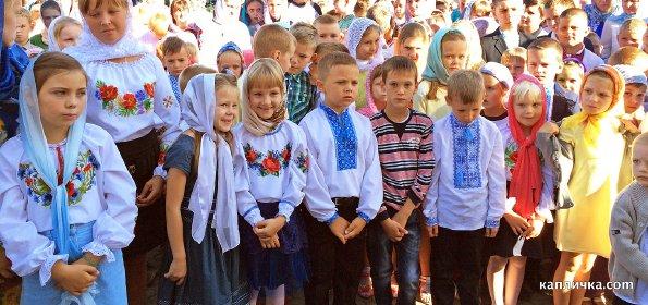 Благословення дітей на навчання