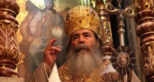 Про Благодатний вогонь розповідає Патріарх Єрусалимський