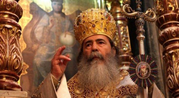 Патріарх Феофіл Благодатний вогонь