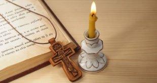 Натільний хрест