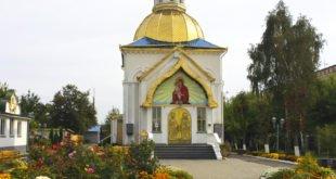 День освячення храму