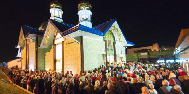 20-та Пасха ковельської громади