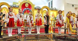 """""""Різдвяний двір – 2019"""" розпочався у храмі"""